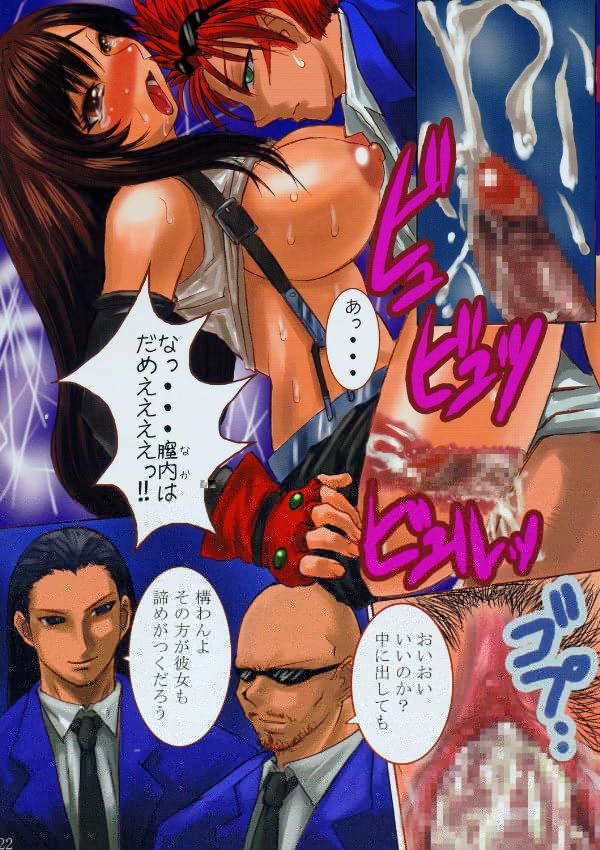 fantasy nude 7 final tifa Kateikyoushi no onee san the animation: h no hensachi agechaimasu