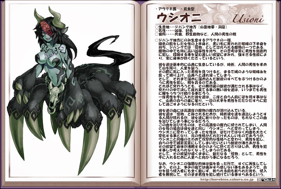 monster girl quest girl crab Sites like e-hentai