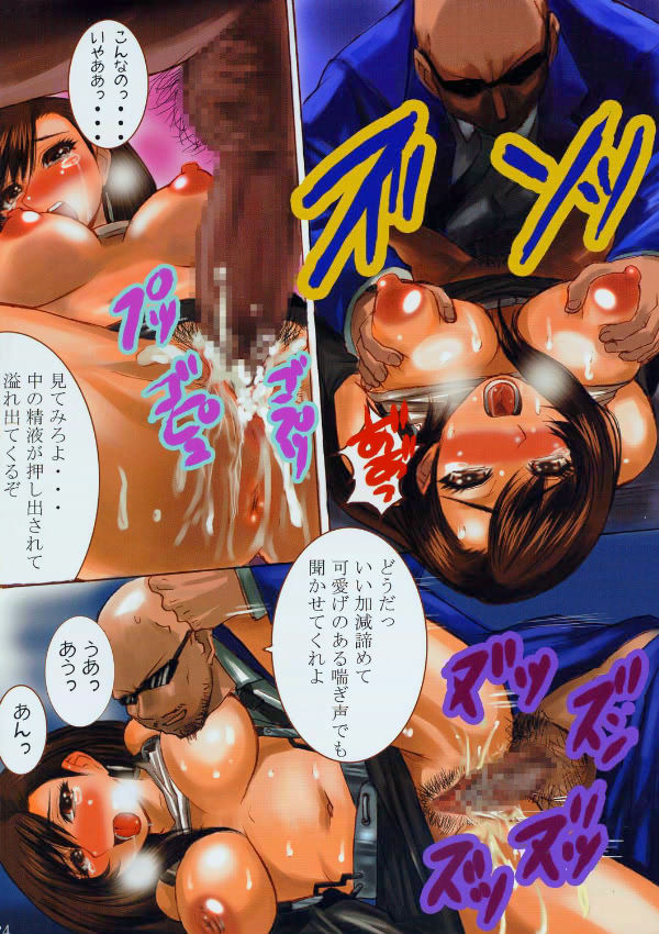 7 tifa fantasy nude final Highschool of the dead kyoko