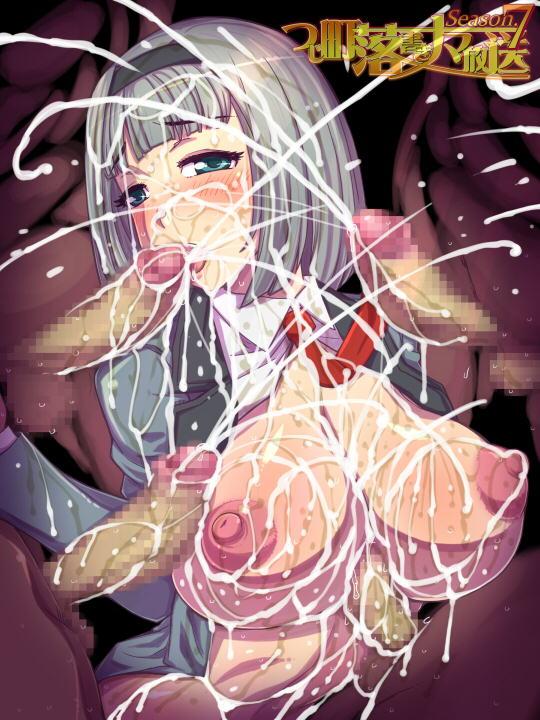 shimoneta gainen taikutsu shinai to na wiki sekai sonzai iu ga Lulu & the guide sin after sin