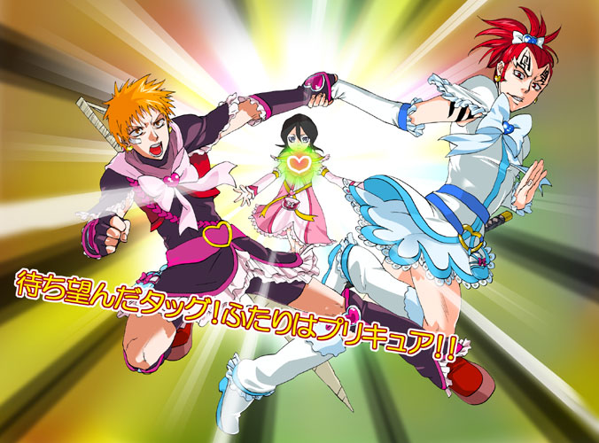 oppai hatsujouki!?~ ~kanojo kedamono wa heart Metro conflict: the origin
