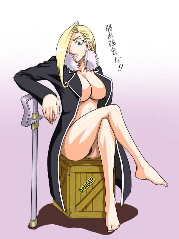 mira armstrong olivier Miss kobayashi's dragon maid mmd