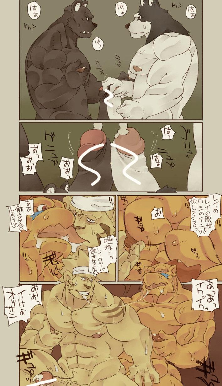 mesa cowboys of moo Naruto and fem zabuza fanfiction