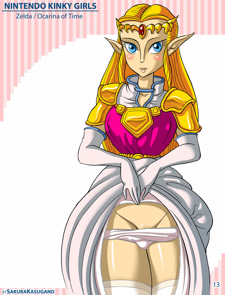 ganondorf time ocarina of cosplay Maken-ki! two uncensored