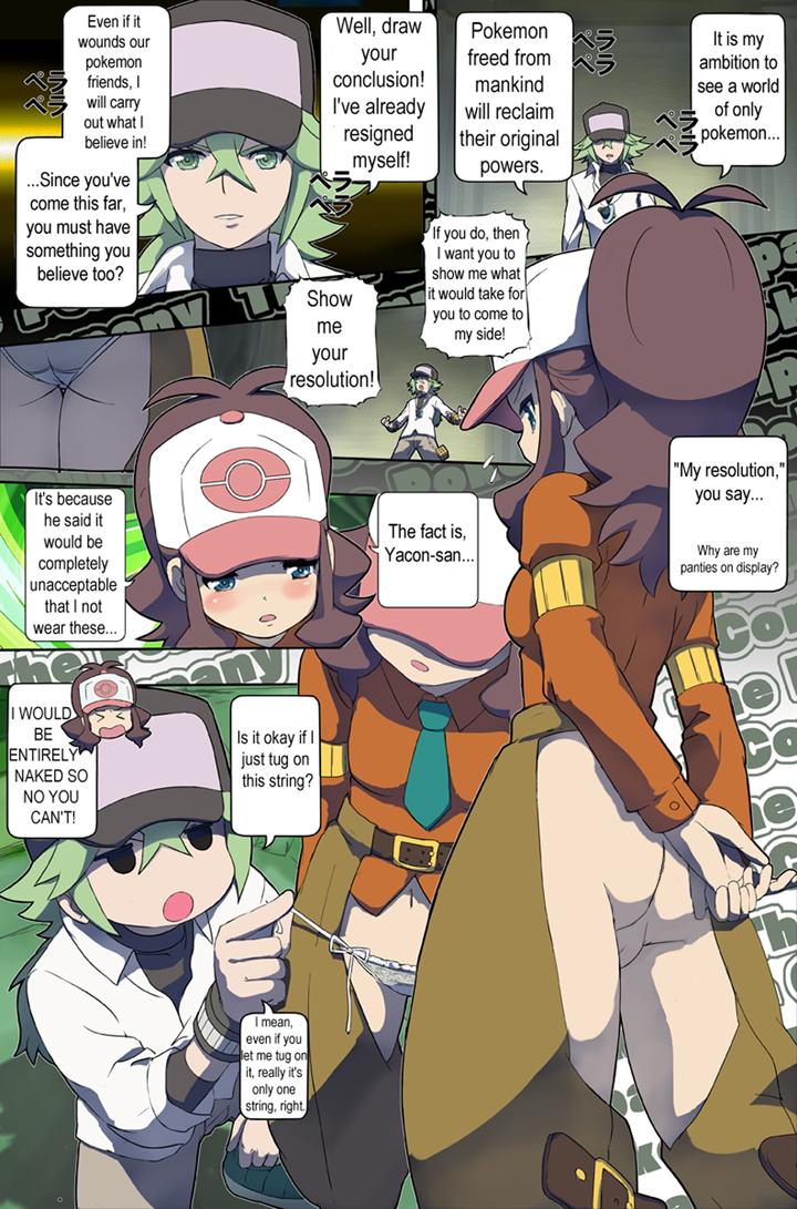 pokemon brother to brother comic Beyblade beyblade let it rip lyrics