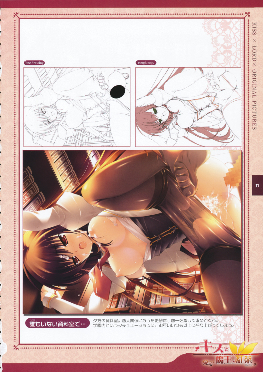lord demon for a fairytale How not to summon a demon lord porn comics