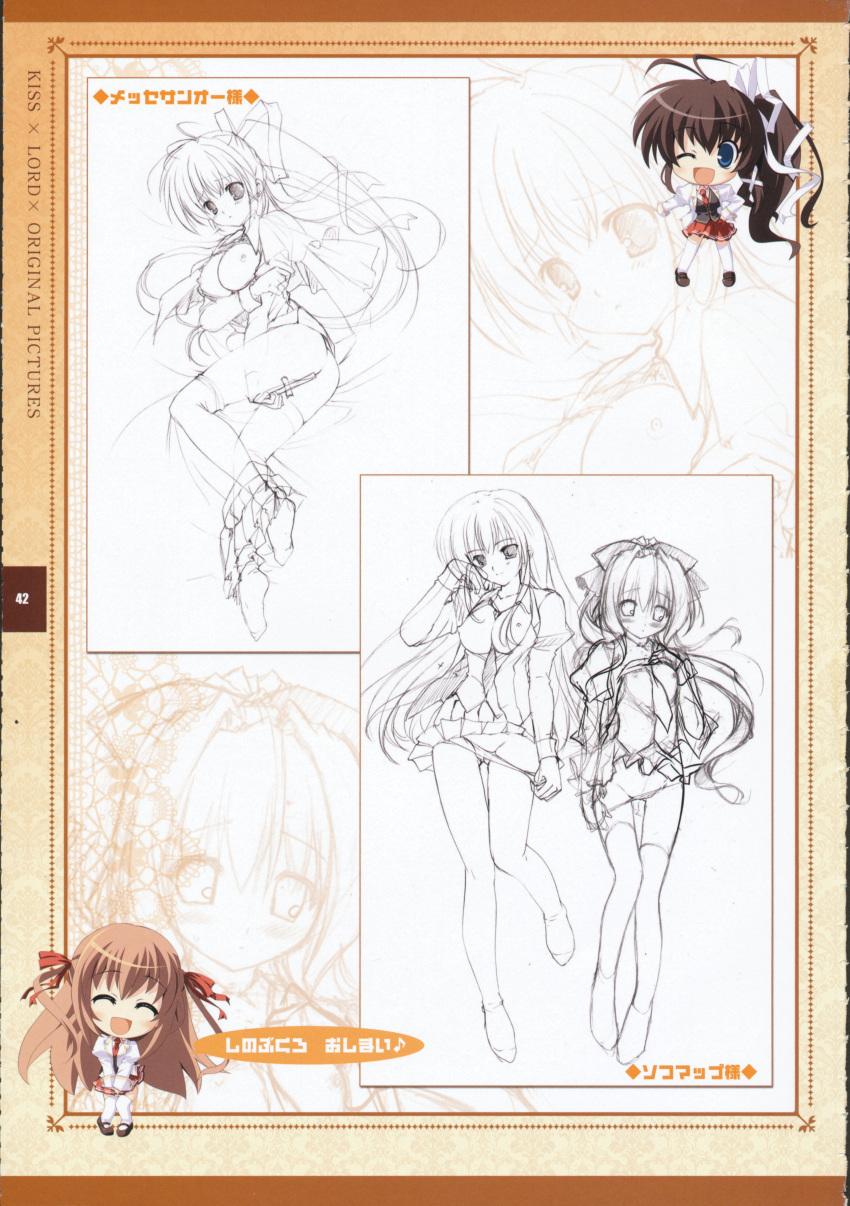 a lord demon fairytale for Namaiki_~kissuisou_e_youkoso!~