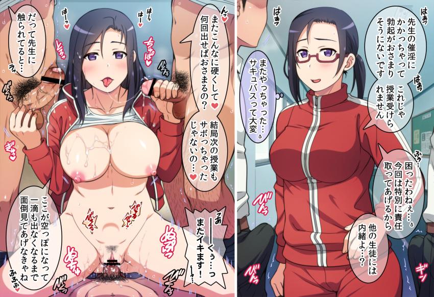 wa porn kataritai chan demi How old is bea pokemon